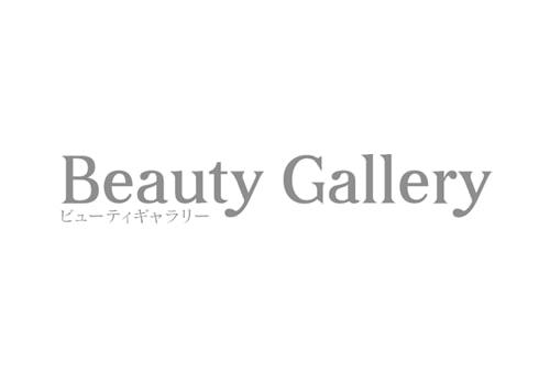 Beauty Gallery