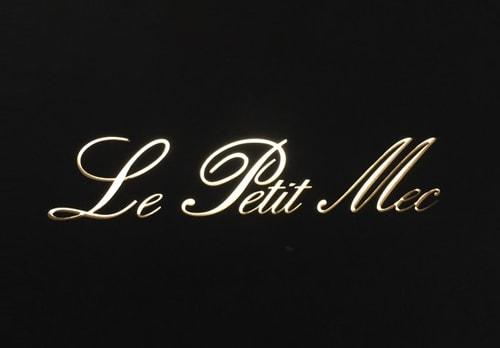 Le Petitmec