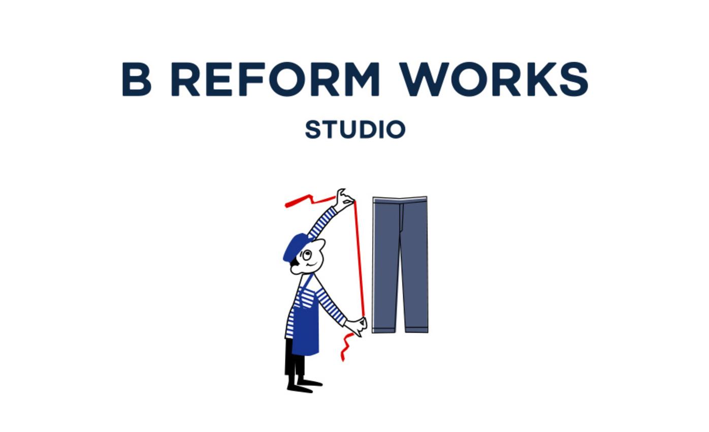 B Reform Works Studio
