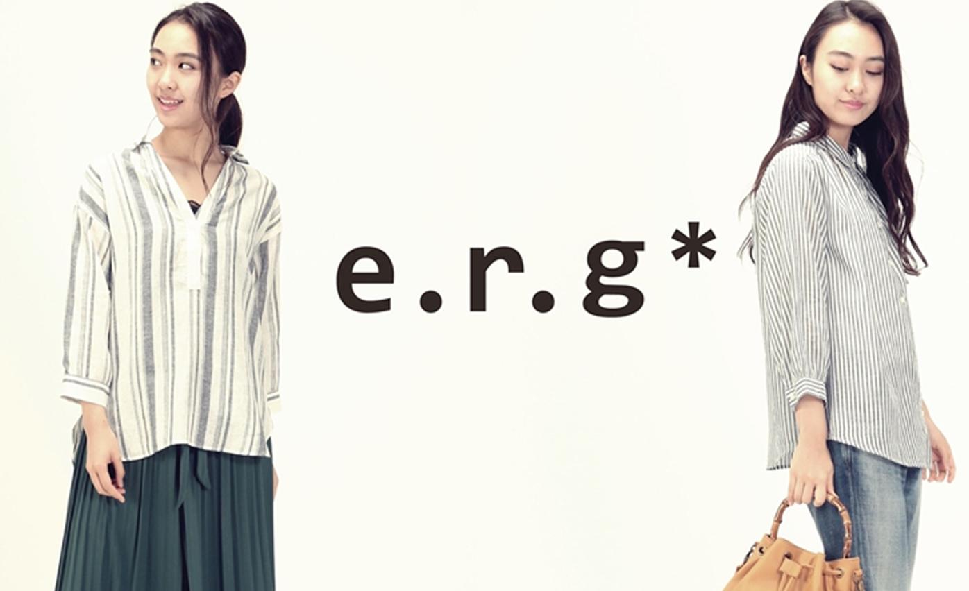 e.r.g*