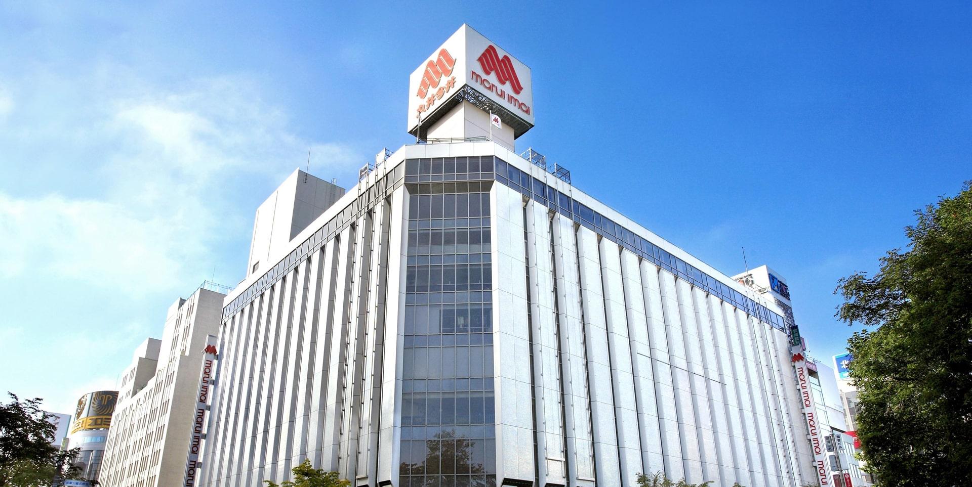 丸井今井札幌本店