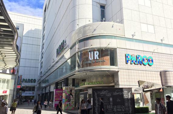 【広島PARCO】人気の商業施設で働く魅力