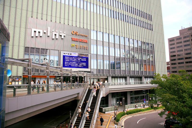 上質なトレンドをご提案!【ミント神戸】でお仕事をしてみませんか?