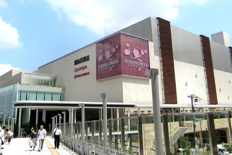西日本最大級!【阪急西宮ガーデンズ】で販売のお仕事
