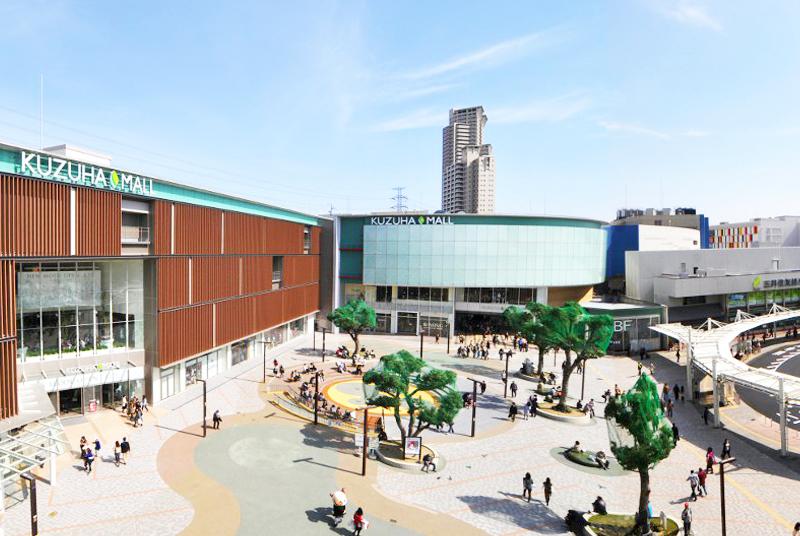 大阪府下最大級ショッピングセンター【KUZUHA MALL】で楽しく働こう