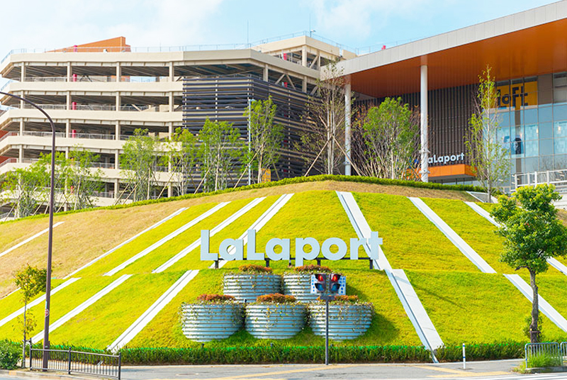 南大阪エリア最大級の大型商業施設【ららぽーと和泉】で楽しく働こう!