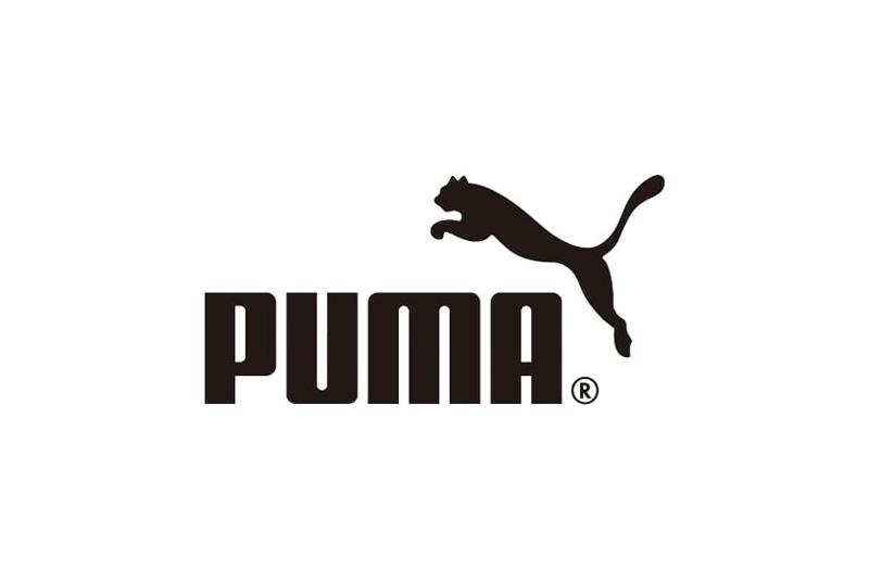 長年愛され続ける世界的スポーツブランド『PUMA(プーマ)』