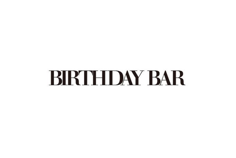 【BIRTHDAY BAR(バースデイ・バー)】ギフトで記憶に残る記念日を