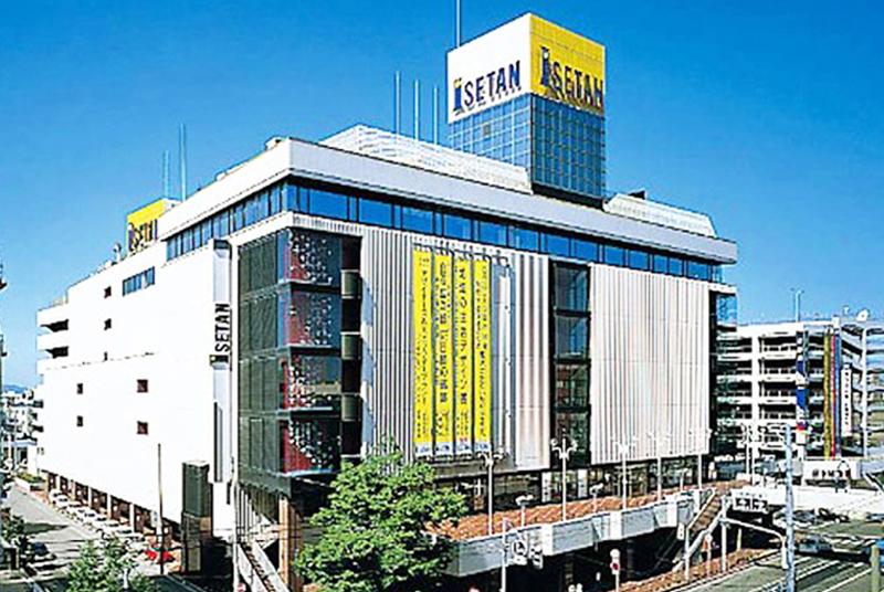 県内唯一の百貨店「新潟伊勢丹」